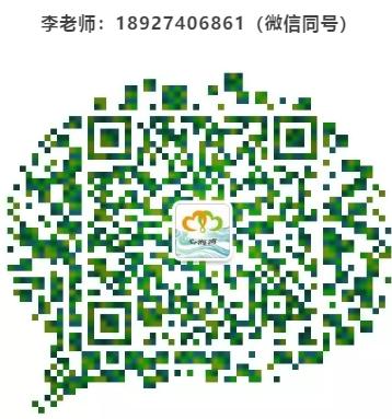 深圳心海湾心理咨询助理