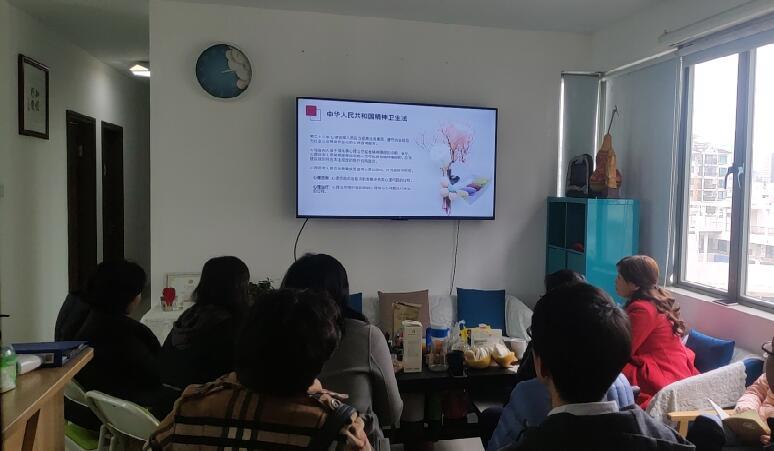 深圳市康宁医院精神科主任医师黄美珍来心海湾分享交流现场2